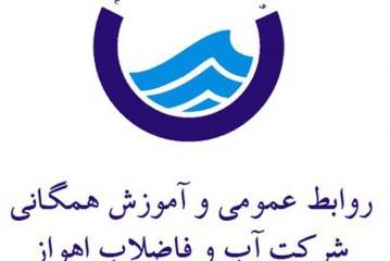مدیر سامانه ارتباطات مردمی ۱۲۲ شرکت آبفا اهواز : این سامانه به صورت شبانه روزی پاسخگوی شهروندان است، تمام گزارشات ثبت و مراتب رسیدگی به شهروندان اعلام می شود