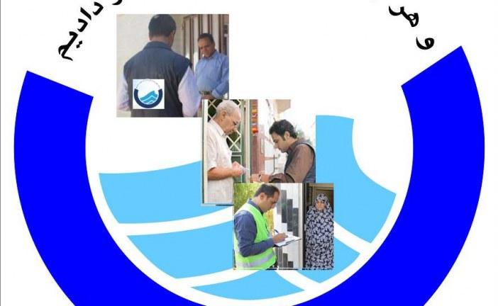 معاون خدمات مشترکین و درآمد شرکت آبفا اهواز اعلام نمود : ارتقا سطح خدمت رسانی با بهره مندی از فضای الکترونیکی