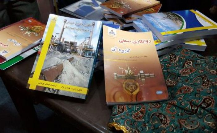 رونمایی از۳عنوان کتاب فنی وتخصصی درحوزه صنعت نفت