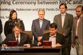 امضای تفاهمنامه شرکت ملی نفت ایران وشل