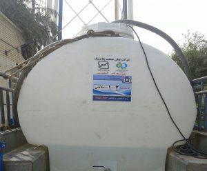 اجرای طرح کد گذاری مراکز فروش آب شیرین