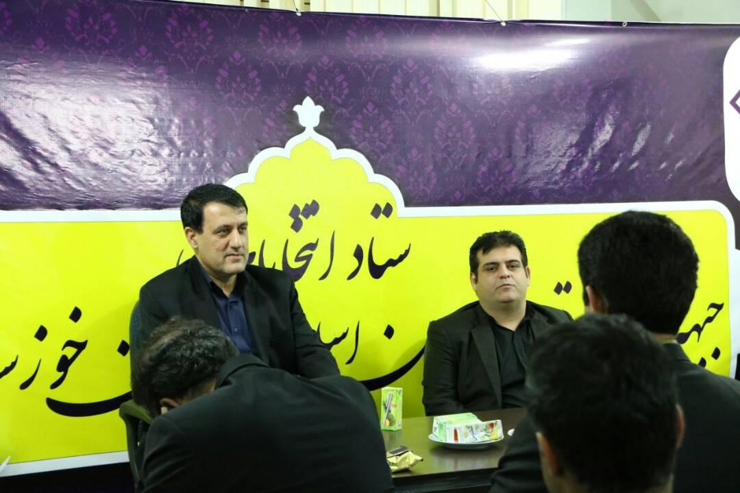 بیانیه ی جبهه تدبیر و توسعه خوزستان…همه با هم یکدل و یکصدا و در همان ساعات أولیه ی روز به دکتر حسن روحانی رای دهیم