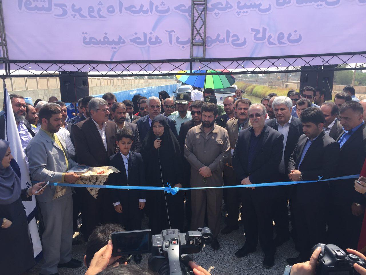 گزارش تصویری /ترانه نیوز/حضور دکتر شریعتی استاندار خوزستان و مهندس فردوس کریمی مدیرعامل آبفا اهواز در مراسم افتتاح طرح های شرکت آبفا اهواز