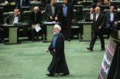 نامه نمایندگان مجلس به روحانی:تیم اقتصادی دولت راسریعا ترمیم کنید