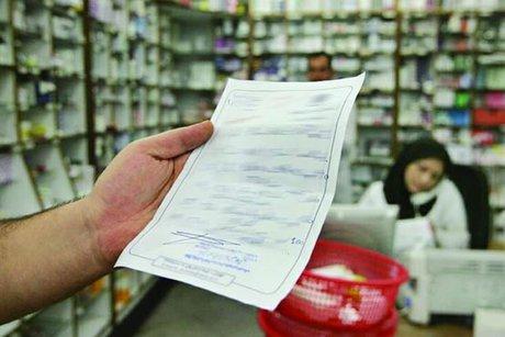 کمبود نقدینگی در《دارو》/هشدار نسبت به امکان کمبود برخی داروهای داخلی