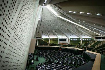در بیانیه ای خطاب به روحانی؛ نمایندگان مجلس خواستار تعدیل سطح همکاری ایران با آژانس شدند