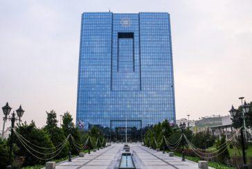 انتشار فهرست کالاهای دریافتکننده ارز رسمی از سوی بانک مرکزی