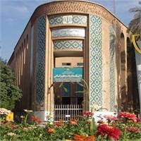 ساختمان تاریخی دانشگاه سه گوش اهواز نورپردازی میشود