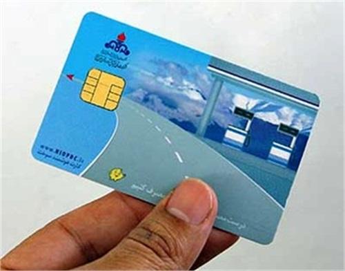 هرگونه خرید و فروش کارت سوخت غیرقانونی است