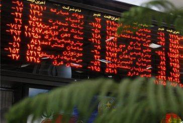 قیمت سهام شرکت های بیمه چقدر رشد کرد؟