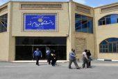 تاریخ جدید امتحانات لغو شده دانشگاه پیام نور اعلام شد