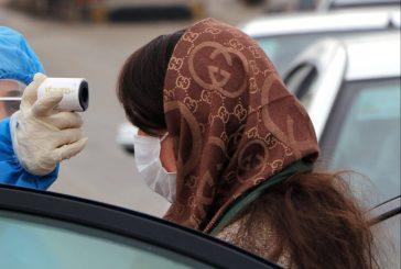 ۱.۵میلیون خوزستانی سلامت سنجی شدند