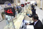 تعطیلی بانکهای خوزستان در روز پنجشنبه