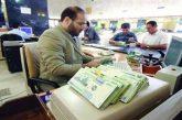 جزئیات طرح همسان سازی حقوق بازنشستگان تامین اجتماعی طبق اعلام وزیر کار