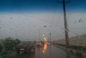 اخطار هواشناسی خوزستان نسبت به بارندگی در حوضههای آبریز کارون ، مارون و دز