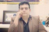 بابك طهماسبي مؤسس خانه ي راكي : از اول مهرماه ٩٩ خانه راكي در خوزستان افتتاح و شروع به فعاليت خواهد نمود