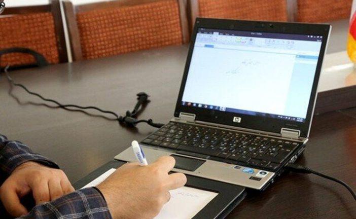 اعلام زمان آخرین مهلت ثبت نام اینترنت رایگان دانشگاهی