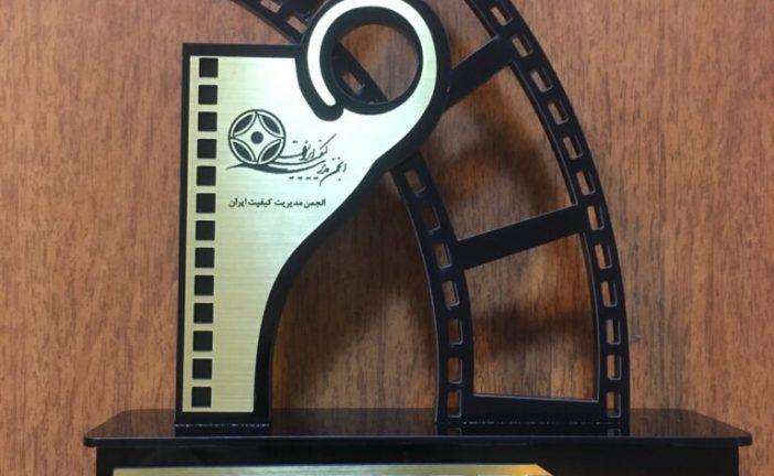 افتخاری دیگر برای لوله سازی اهواز _ لوله سازی اهواز منتخب دومین جشنواره مصورسازی کیفیت معرفی شد
