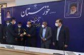 شرکت فولاد اکسین خوزستان واحد نمونه استانی شد/کسب نشان استاندارد سال ۱۳۹۹