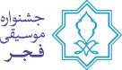 هیات انتخاب آثار جشنواره موسیقی فجر معرفی شدند
