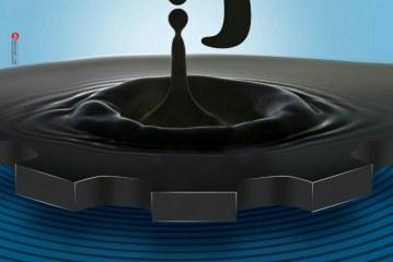 علی کرانی:انجمن سازندگان تجهیزات خوزستان با ١۵٠شرکت در هشتمین نمایشگاه سازندگان داخلی تجهیزات صنعت نفت شرکت خواهند کرد