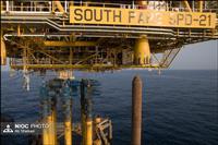 باظرفیت برداشت روزانه یک میلیارد فوت مکعب گاز ، سکوی فاز ۲۱ پارس جنوبی به بهره برداری رسید