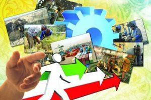 صدور ۳۶۵ جواز تاسیس و ۱۱۲ پروانه بهره برداری صنعتی در خوزستان