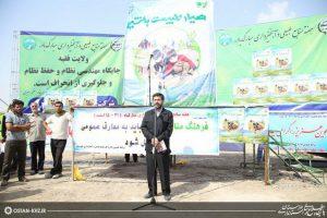 استاندار خوزستان: احیای کارون راهبرد اصولی دولت یازدهم