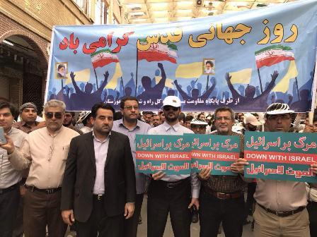 حضور پر شور کارکنان اداره کل راه و شهرسازی خوزستان در راهپیمایی روز قدس