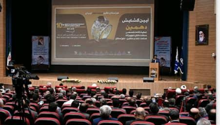 در نخستین روز آذرماه دهمین نمایشگاه تخصصی ساخت داخل تجهیزات صنعت و حفاری خوزستان آغاز به کار کرد