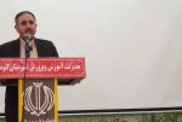 ۱۰ درصد استخدام معلمان کشور به خوزستان اختصاص یافت