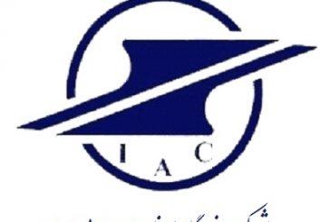 توضیحات روابط عمومی شرکت فرودگاه ها به انتشار خبر بازداشت مدیر فرودگاه آبادان