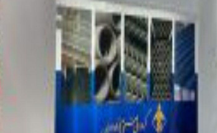 حضور گروه ملی صنعتی فولاد ایران در هفدهمین نمایشگاه بین المللی متالورژی ایران متافو تهران