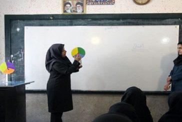 واریز «عیدی» فرهنگیان در بهمن ماه/افزایش ۳۰ درصدی حقوق خریدخدمتی ها
