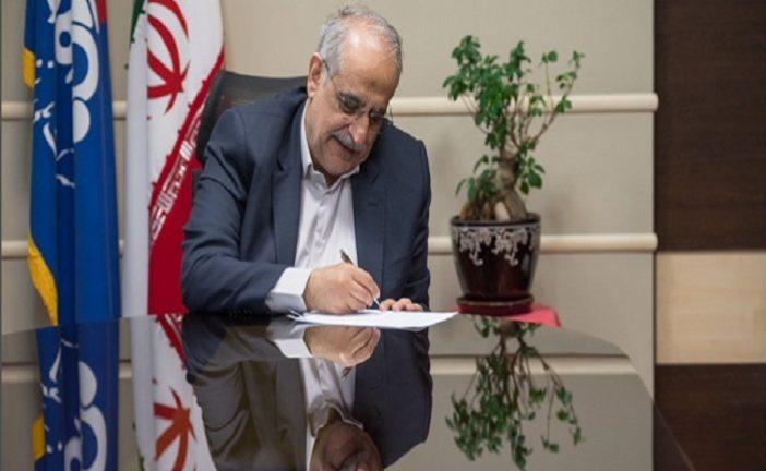 پیام تبریک مدیرعامل شرکت ملی نفت ایران به مناسبت فرارسیدن نوروز
