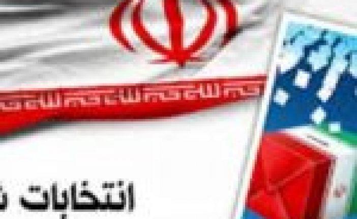 ثبت نام داوطلبان انتخابات شورای شهر در خوزستان از فردا